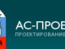 Ас-ПроектСтрой ООО