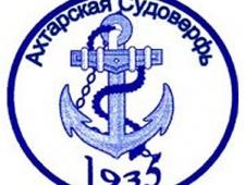 Ахтарская Судоверфь ЗАО