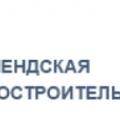 Лимендский Судостроительный Завод ООО Лимендский ССЗ Лимендская Судостроительная Компания