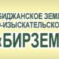 Бирземпроект ОАО