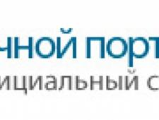 Речной Порт Бирск ООО