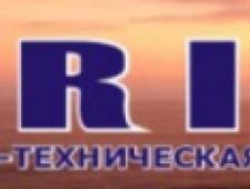 Бриз Briz Научно-Техническая Компания НТФ