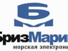 Компания Бриз-Марин ООО