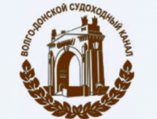 Верхне-Донской Район Водных Путей и Судоходства - Филиал ФБУ Администрация Волго-Донского Бассейна