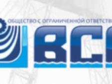 Верхнекамская Строительная Компания ООО