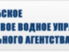 Верхне-Обское Бассейновое Водное Управление ФГУ Агентства Росводресурсы