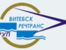 Витебскречтранс РУП
