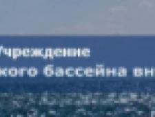 Волгоградский Район Водных Путей и Судоходства