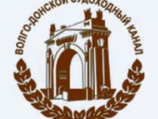 Волгоградский Район Гидросооружений и Судоходства