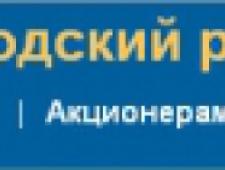Вологодский Речной Порт ОАО Вологдапорт