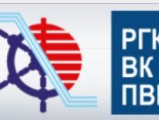 Восточно-Казахстанское Предприятие Водных Путей РГКП