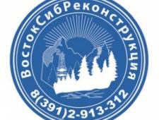 ВостокСибРеконструкция ООО