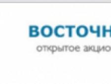 Восточный Порт ОАО