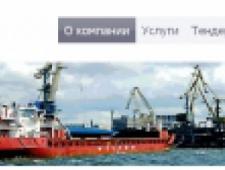 Порт Выборгский ООО