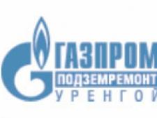 Газпром Подземремонт Уренгой ООО