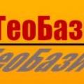 ГеоБазис ООД