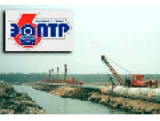 6 ЭОПТР ОАО НП Экспедиционный Отряд Подводно-Технических Работ Народное Предприятие