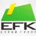 ЕФК Строй Групп ООО EFK Строй Групп