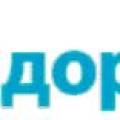 Индор-Мост ООО