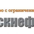Томскнефтепроект ООО