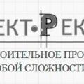 КрымПроектРеконструкция ООО