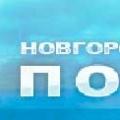 Новгородский Порт ОАО
