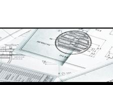 Научно-Исследовательский и Проектный Институт Азотной Промышленности и Продуктов Органического Синтеза ОАО ГИАП