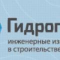 Гидрогеолог ООО