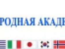 Международная Академия Транспорта НП