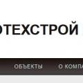 ГидроТехСтрой ООО