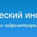 Гидрохимический Институт Росгидромета ФГБУ ГХИ