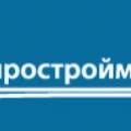 Филиал ЗАО Институт Гипростроймост — Санкт-Петербург в Туркменистане