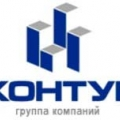 Контур ООО