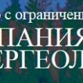 Севергеолдобыча ООО