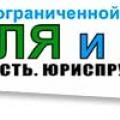 Земля и Право ООО