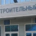 Судоремонтно-Судостроительный Завод ООО