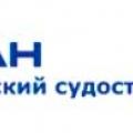 Николаевский Судостроительный Завод Океан ПАО