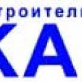 Кама ОАО