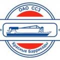 Судостроительный Завод Красные Баррикады ОАО ССЗ