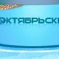 Октябрьский Судостроительный Судоремонтный Завод ООО Октябрьский ССРЗ – НН