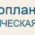Томгеоплан ООО
