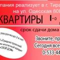 Строительное Управление №28 ЗАО СУ-28