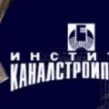 Каналстройпроект ООО