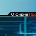 Дорпроект ООО