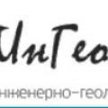 Забайкальские Инженерно-Геологические Изыскания ООО ЗабИнГео