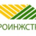 Агроинжстрой ООО