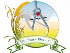Карачайчеркесагропромпроект ОАО Проектный Институт КЧАПП