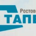 Стапель ОАО Ростовское Центральное Проектно-Конструкторское Бюро РЦПКБ