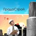 ГрадоСтрой ОАО
