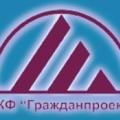 Гражданпроект ООО Проектно-Конструкторская Фирма